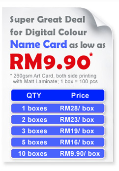Super Great Deal for Digital Colour Name Card as low as RM9.90